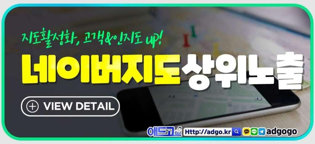 모금함제작광고대행사도메인최적화