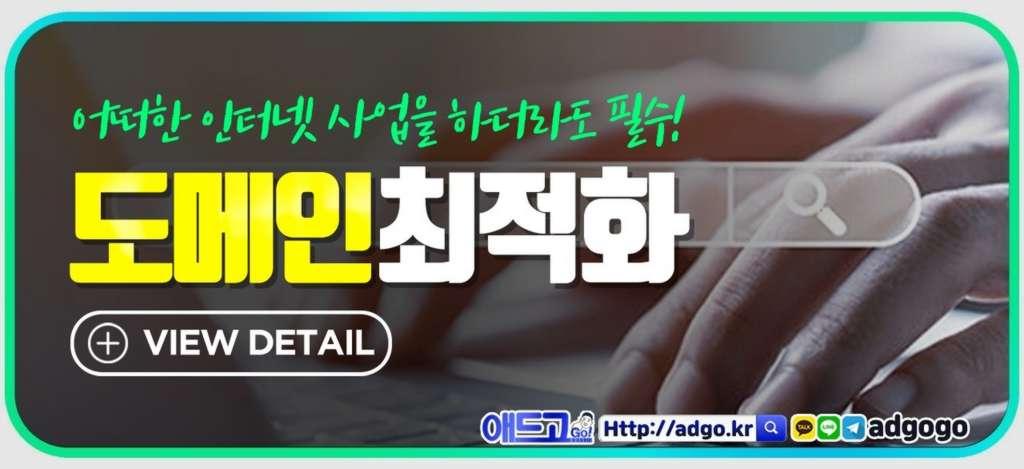 모금함제작광고대행사홈페이지제작