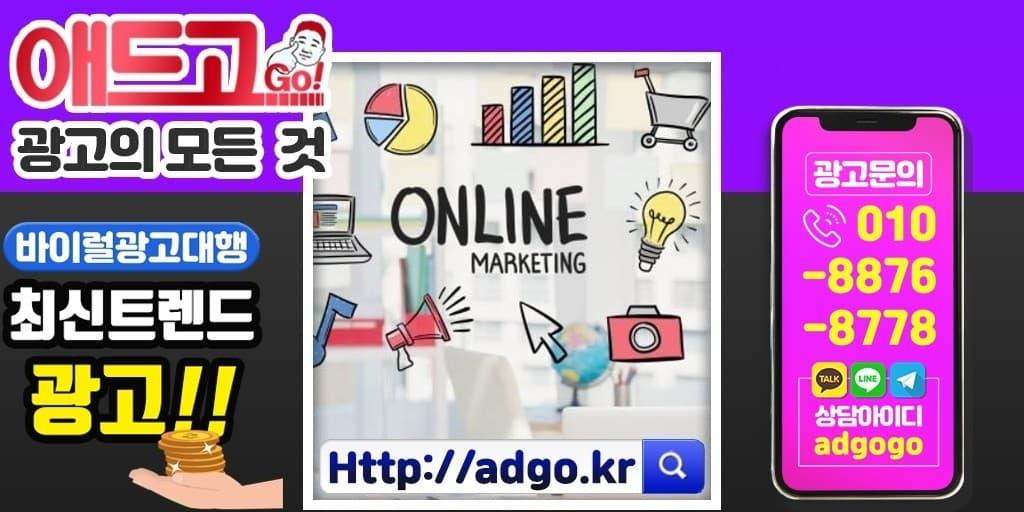 모금함제작광고대행사바이럴마케팅