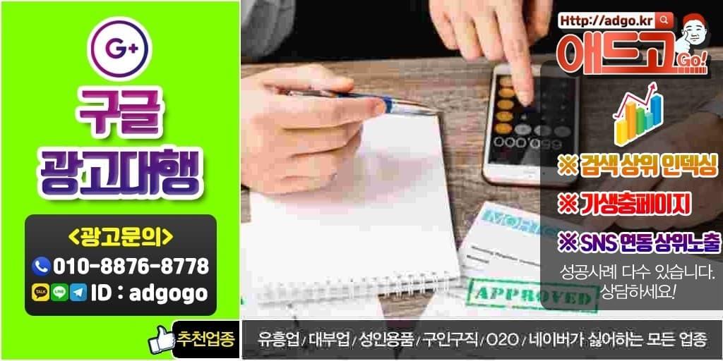 모금함제작광고대행사온라인마케팅